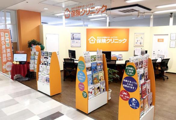保険クリニック 広島段原ショッピングセンター店